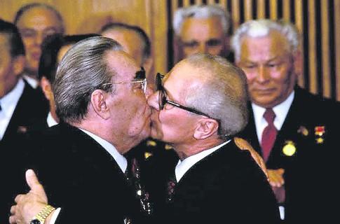 Історія поцілунку