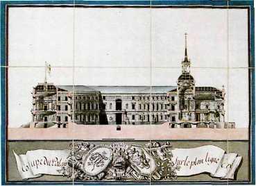 Михайлівський замок