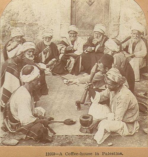 Кофейня в Палестине