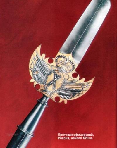 Оружейная коллекция Петра