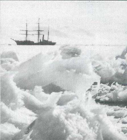 експедиція капітана Скотта
