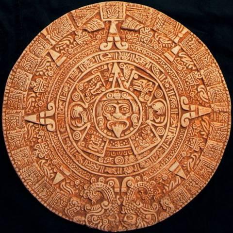 диск сонця