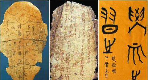 древні письмена