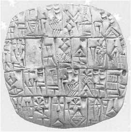 давні письмена