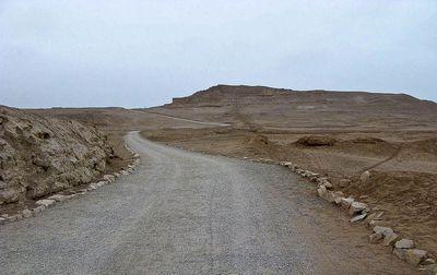 дорога інків