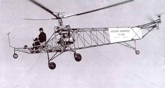 гелікоптер