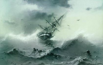корабель під час шторму