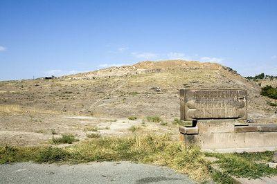фортеця Тейшебаіні
