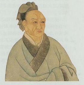 Сыма Цзянь