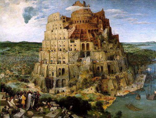 вавилонська башта