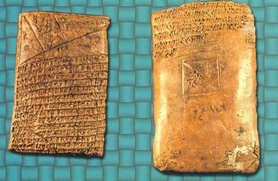нипурская табличка
