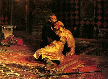 Иван Грозный и его сын