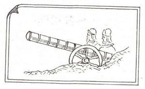 чертеж пушки