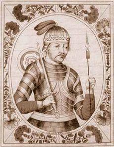 Князь Ігор