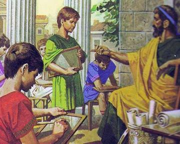 Школа в древньому Римі