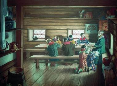 Школа на Руси