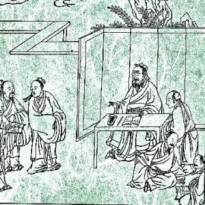 Школа в древнем Китае