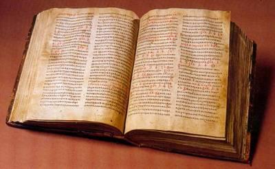 Літопис