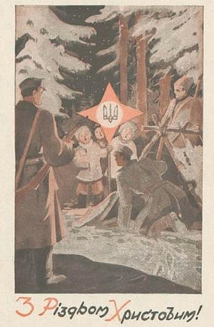 Різдвяні повстанські відкритки