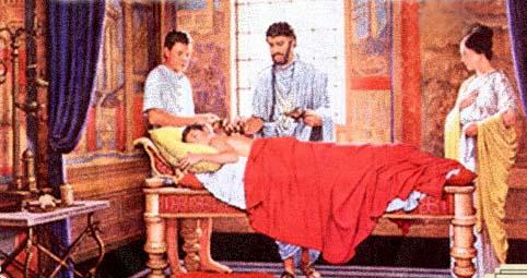 Античная медицина