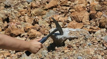 Молоток геолога