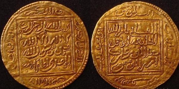 Динари халіфів