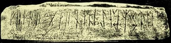 Шутерадський рунічний напис