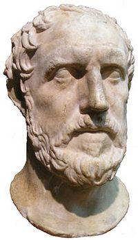 Фукидид