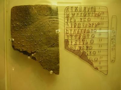 критское письмо