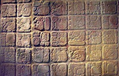 письмена майя