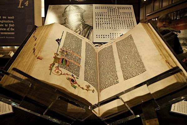 Библия Гутенберга