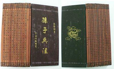 Книга в Китае