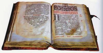 Книга в древней Руси