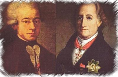 Моцарт и Гете