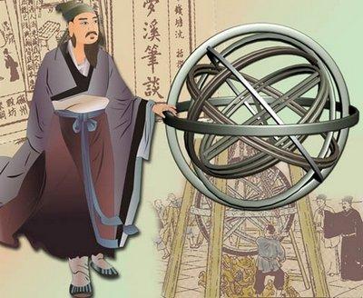Математики древнего Китая