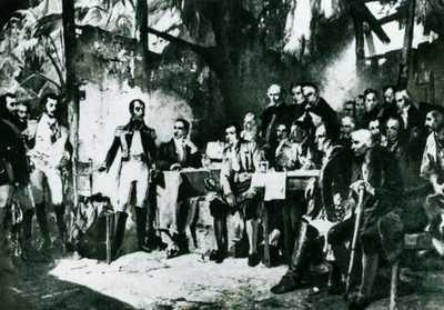 панамский конгресс
