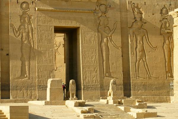 святилище Исиды
