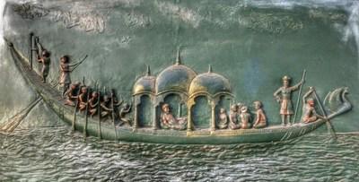 Арабский корабль