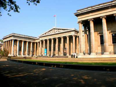 Британський музей