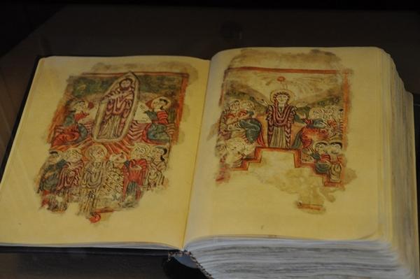 Матенадаран книги