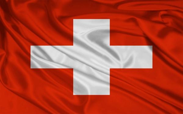Торговый флаг Швейцарии