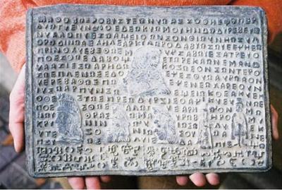 Буквы древности