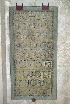 грузинське письмо