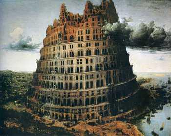 вавилонська башня