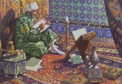 Абу Хамид