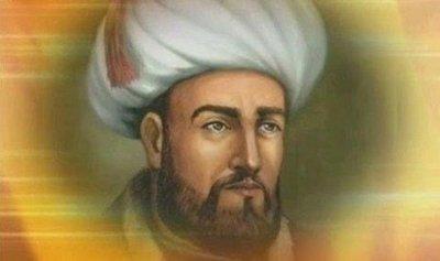 Абу Хамід