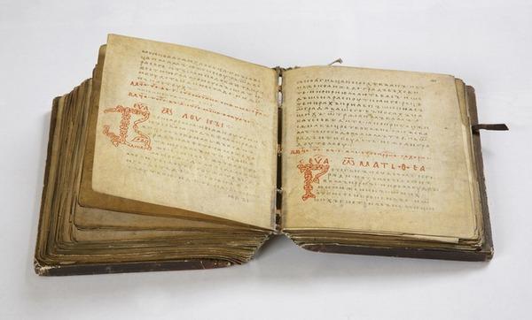 книги Київської Русі