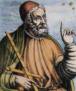 Аристрах Самоський