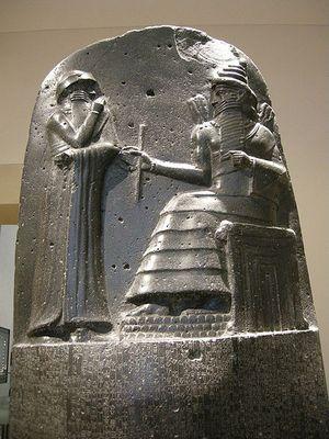 кодекс законов царя Хаммурапи