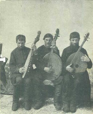 кобзари